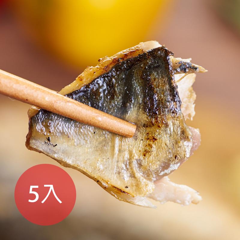 [凍凍鮮] 大尺碼薄鹽鯖魚 5入組  (240g/片)