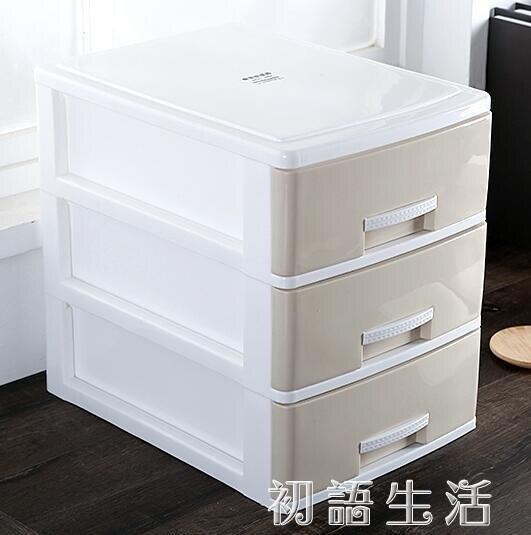 搶先福利 辦公桌面收納盒簡約塑料小抽屜式收納櫃書桌上學生文件雜物儲物箱 夏季狂歡爆款