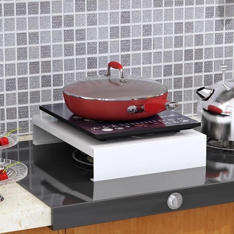 廚房置物架電磁爐支架子電陶爐電飯煲架微波爐架煤氣灶蓋板架子QM【古斯拉】