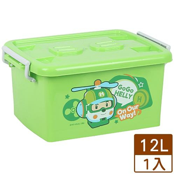 HOUSE 波力300整理箱附蓋-SS(綠色赫利)【愛買】