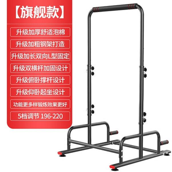 現貨 單杠兒童家用桿室內單扛引體向上器單桿吊桿落地吊杠家庭健身器材
