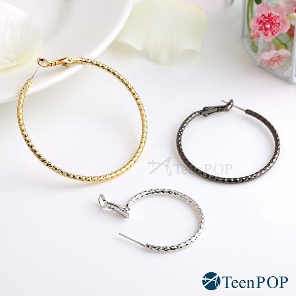 耳環 ATeenPOP 正白K 時尚主義 圓圈耳環 多色多尺寸任選 圓環耳環 大圈圈耳環