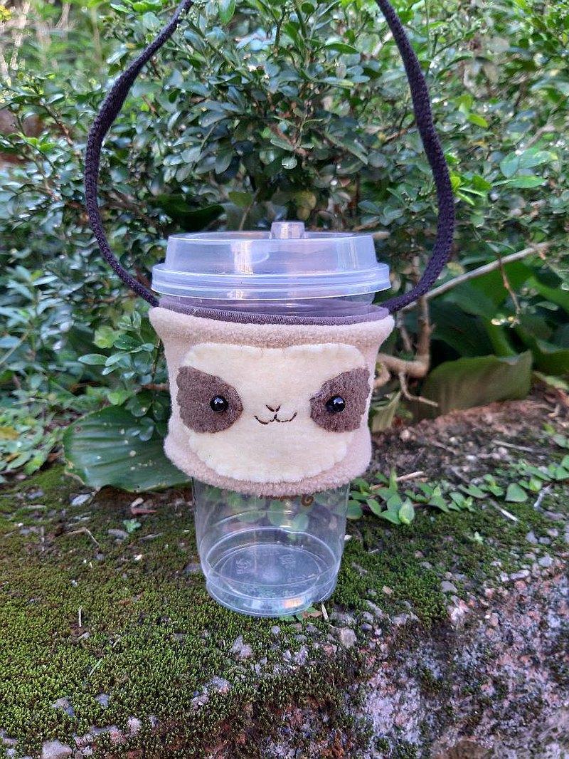 樹懶環保杯套.飲料杯套