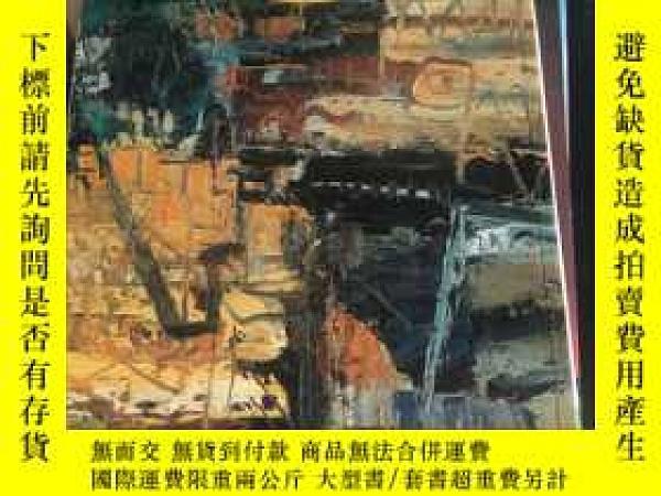 二手書博民逛書店藝術家雜誌1996年10期罕見安嶽石窟藝術專輯;開放的美術館;美國公共藝術Y87484