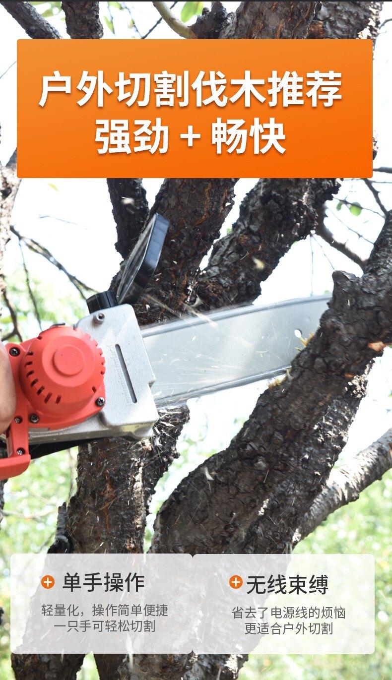 電鏈鋸 充電式 無線鋰電 砂輪機 軍刀鋸  鏈鋸 電鋸 鋰電充電式單手電鏈鋸手持小型家用無線鋰電戶外伐