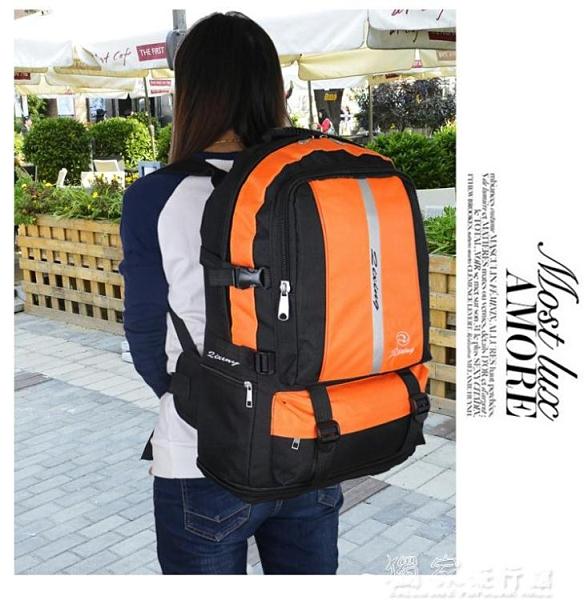 登山包大容量男旅游包戶外登山包旅行包女雙肩包防水書包可擴容徒步背包YJT 快速出貨