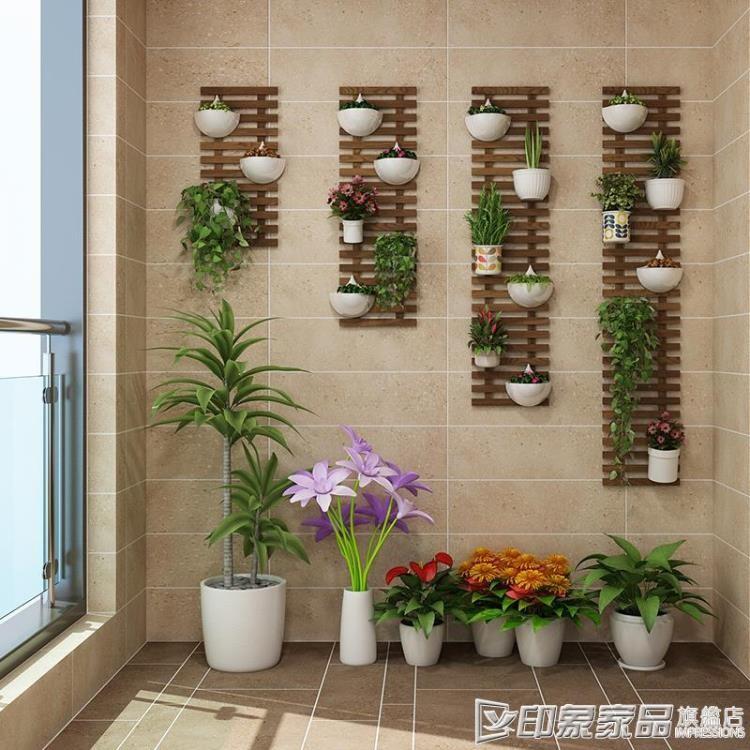 新品8折低價處理防腐木室內牆上花架陽台壁掛裝飾掛牆植物花架子懸掛式牆壁花盆架現貨免運直出