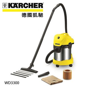 【德國凱馳 KARCHER】WD 3.300 乾溼兩用吸塵器 WD3300