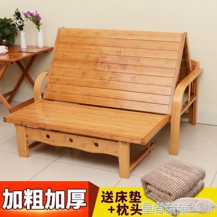 【快速出貨】折疊床 折疊床雙人單人床午睡床涼床經濟型家用竹床多功能兩用一體1.5米 聖誕交換禮物