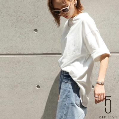 日牌Chillfar 美國純棉寬版短袖T恤 10色