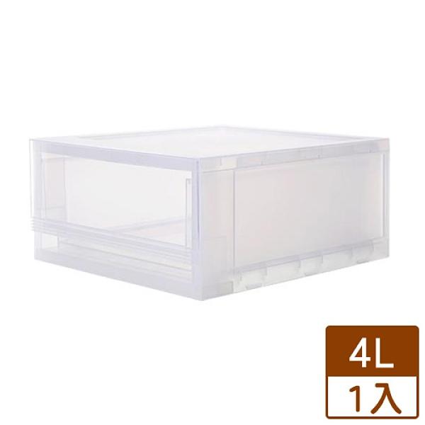 KEYWAY LF-3251 A5抽屜式整理箱-4L(26.4*25.2*12cm)【愛買】