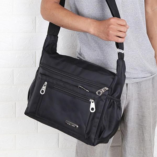 公文包 大容量側背包男士背包牛津布斜背包多隔層男包公文包旅行包電腦包 韓國時尚