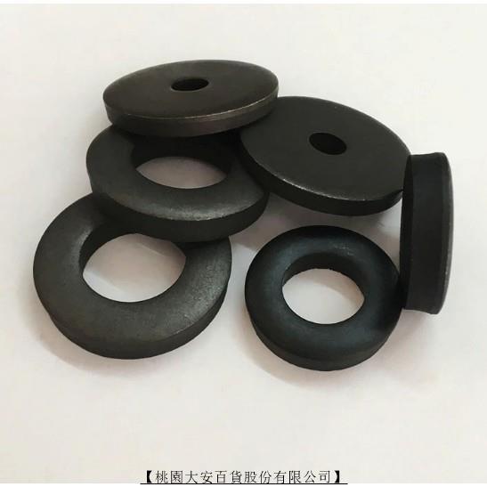 【桃園大安】-非標墊片發黑加大加厚墊片墊圈金屬平墊M4M5M6M8M10M12M16M20金屬平墊(可超商取貨)