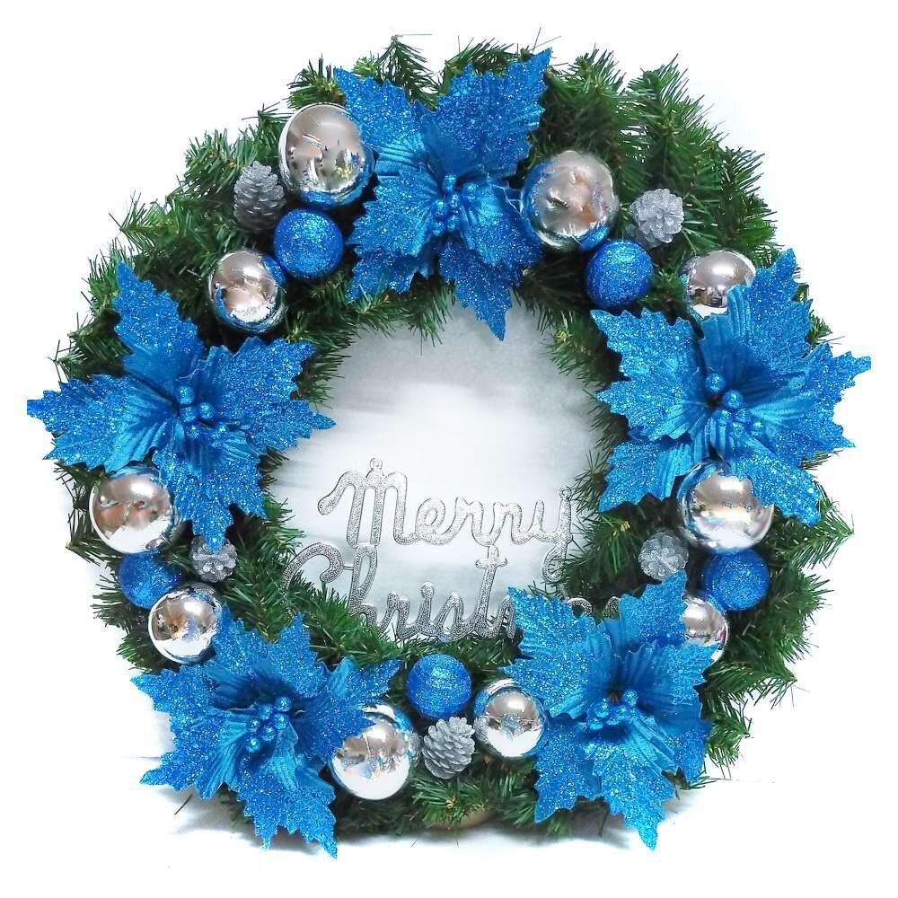 摩達客耶誕-台製24吋豪華高級聖誕花圈(藍花銀球系)(免組裝/本島免運費)