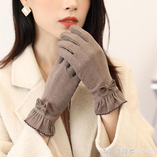 手套冬天女秋季韓版薄款彈力開騎車學生防風保暖加絨防寒觸屏短款 美眉新品