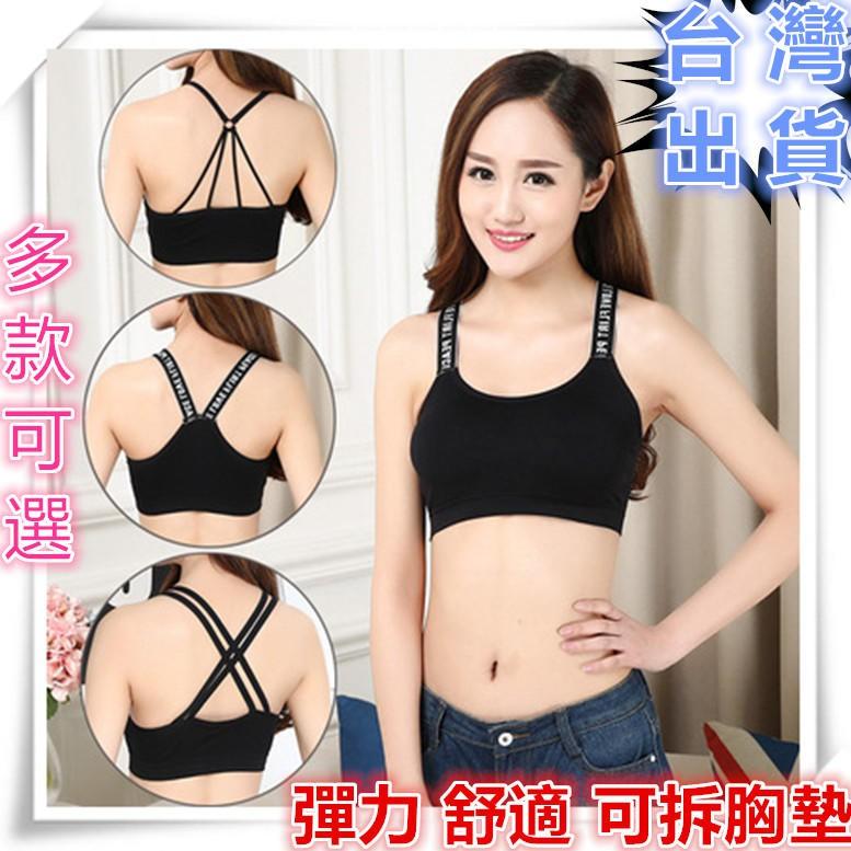 琳好:抹胸 超短美背小背心 慢跑健身打底吊帶文胸 可外穿裹胸 可拆卸胸墊運動內衣 個性美背機能胸罩