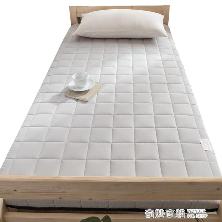 乳膠床墊學生宿舍榻榻米單人加厚軟墊1.2米租房專用海綿墊被褥子 雙12全館85折