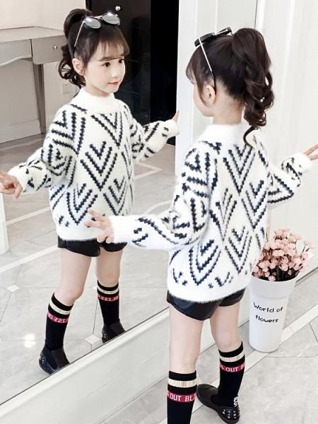 女童水貂絨毛衣2020新款秋冬裝洋氣兒童裝大童套頭加絨加厚打底衫