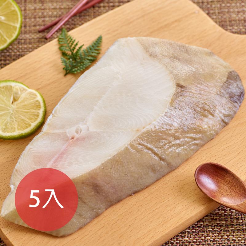 [凍凍鮮] 巨無霸扁鱈切片 (大比目魚) 5入組 (500g/片)