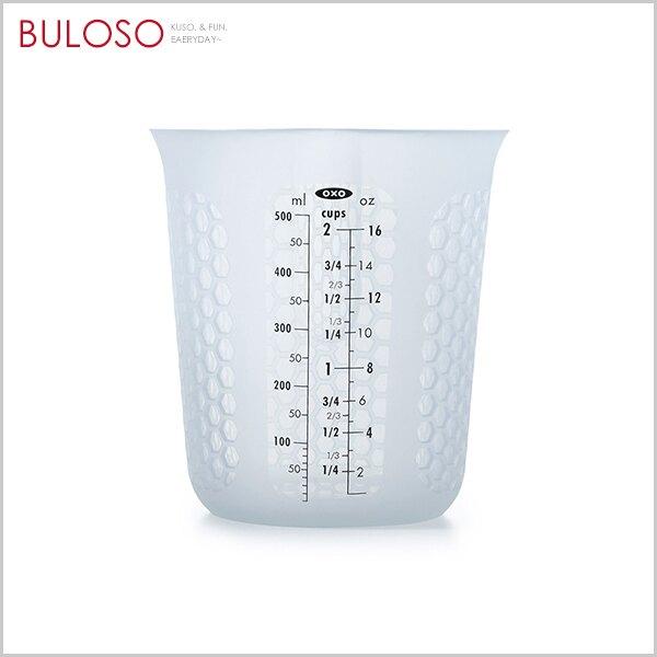 《不囉唆》OXO 矽膠軟質量杯0.5L(不挑色/款)矽膠 杯子 量杯 容量 廚房用品【A425399】