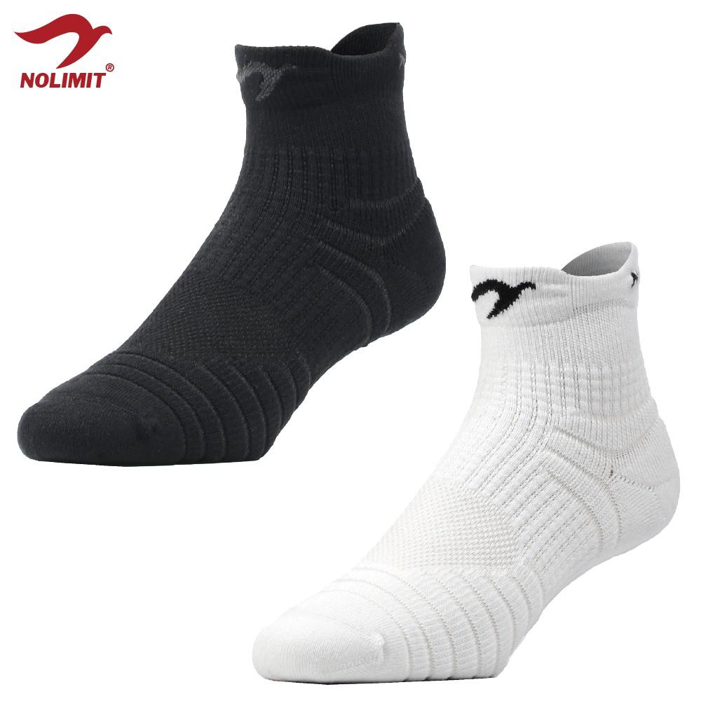Nolimit Socks X繃帶籃球短筒襪 除臭襪 菁英襪 壓力襪 短筒襪 運動襪 抗菌襪 籃球襪 厚 NS02015