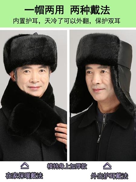 中老年人東北雷鋒帽棉帽子