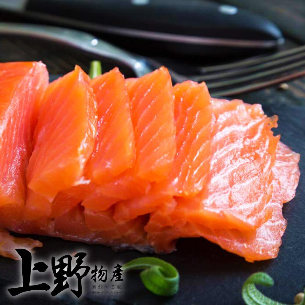 上野物產冷燻熟成智利鮭魚切片250g10%/包