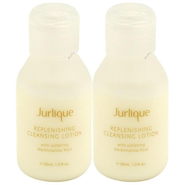【專櫃即期品】Jurlique茱莉蔻 藥蜀葵舒敏卸妝乳(30ml*2)-2021.05《jmake Beauty 就愛水》