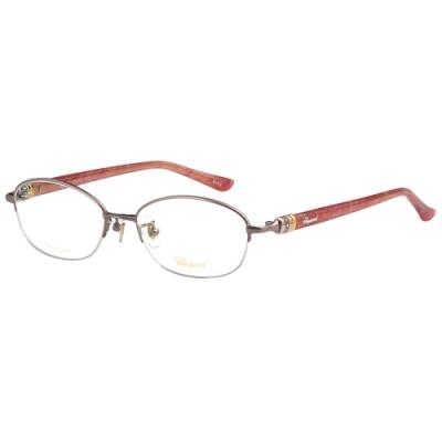 Chopard 純鈦 光學眼鏡(玫瑰金)VCHC48J