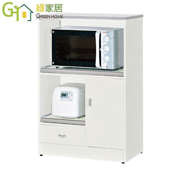 【綠家居】波仕 環保2.6尺南亞塑鋼單門單抽層架中餐櫃/收納櫃