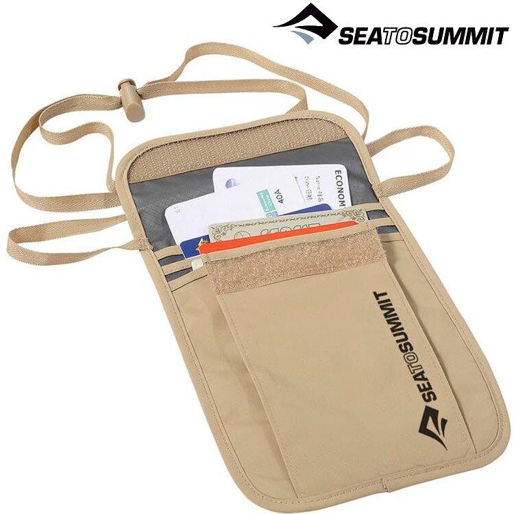 Sea to Summit 旅行用頸掛式證件袋(3袋口) STSATLNP3 SA 褐/淺灰