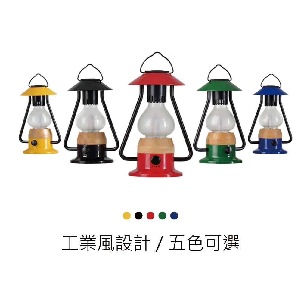 點照明五行復古經典led露營燈 煤油燈 馬燈