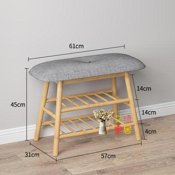 坐式鞋櫃 換鞋凳家用門口可坐式小鞋櫃試衣間鞋架穿鞋凳子北歐風床尾凳簡易T
