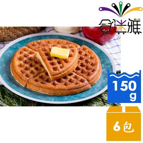 義美奶香鬆餅(150g/包)*6包【免運冷凍宅配】