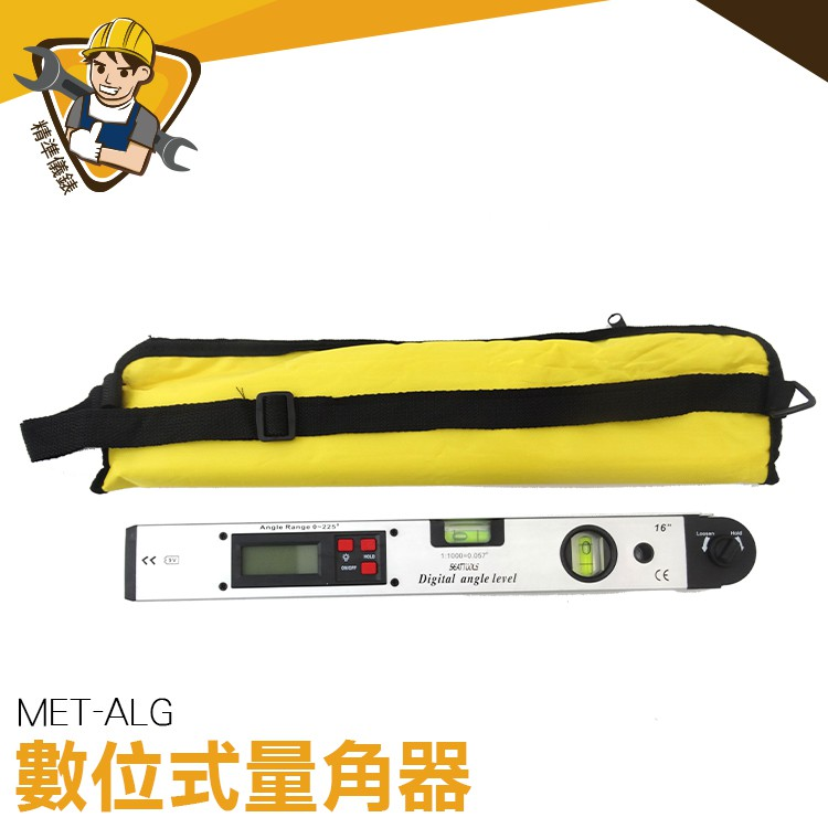 數顯角度尺 木工角尺 桌鋸 數字角度尺儀器 MET-ALG 水平尺 切斷機 0-220度