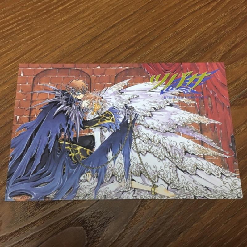 現貨 日本 特典 明信片 TSUBASA翼 ツバサ-RESERVoir CHRoNiCLE CLAMP 小狼 小櫻