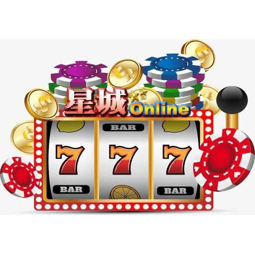 星城/12000星幣(100元)