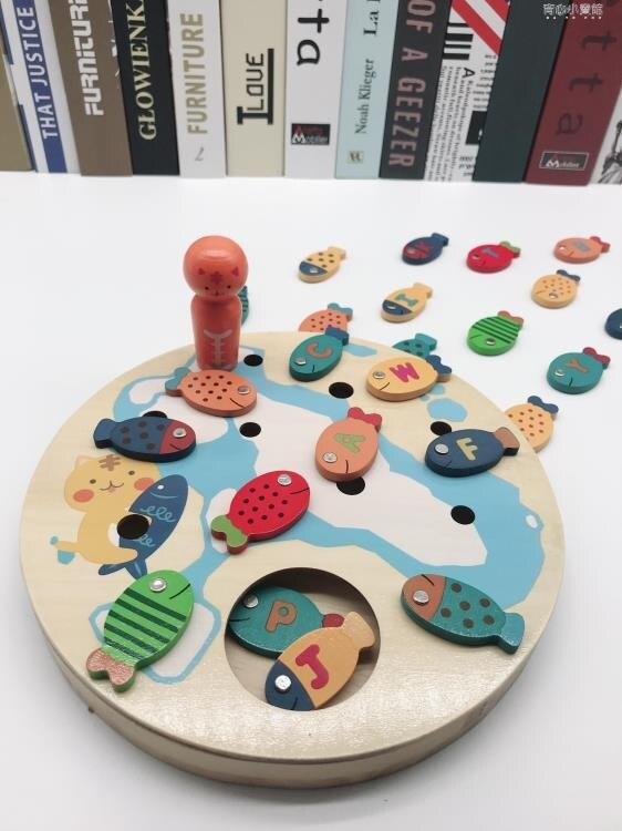 【快速出貨】嬰幼兒童磁性釣魚玩具套裝1-2周歲益智男女孩子3-4-6歲寶寶木質制 新年春節  送禮