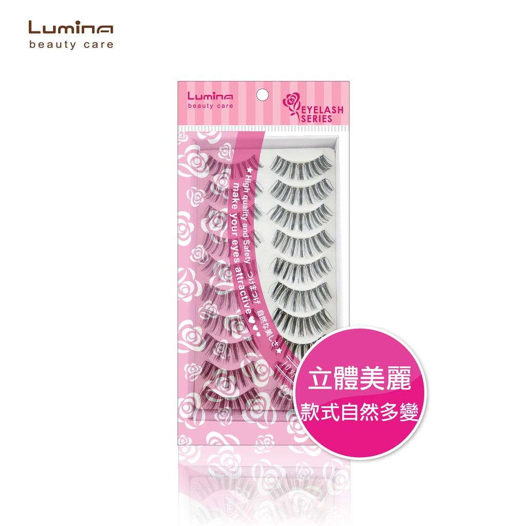 Lumina手工假睫毛十對入-特別款06 台灣現貨 【今英百貨】