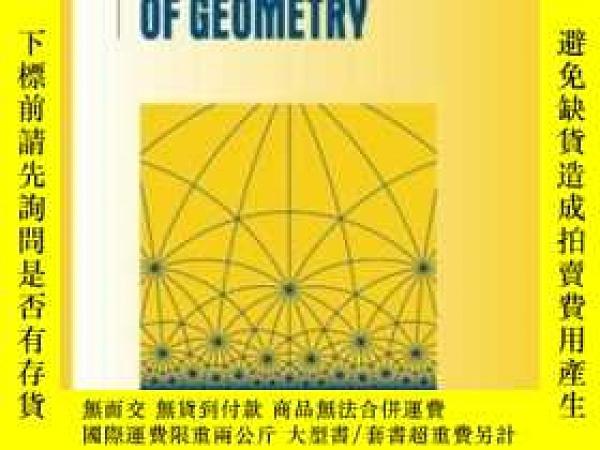 二手書博民逛書店The罕見Four Pillars Of Geometry-幾何學的四大支柱Y436638 John Stil