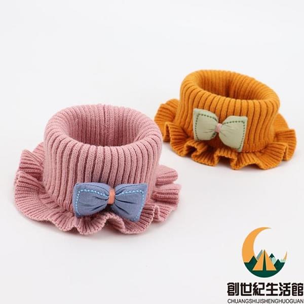 嬰兒圍巾秋冬5個月-6歲1可愛套脖寶寶圍脖冬季保暖【創世紀生活館】