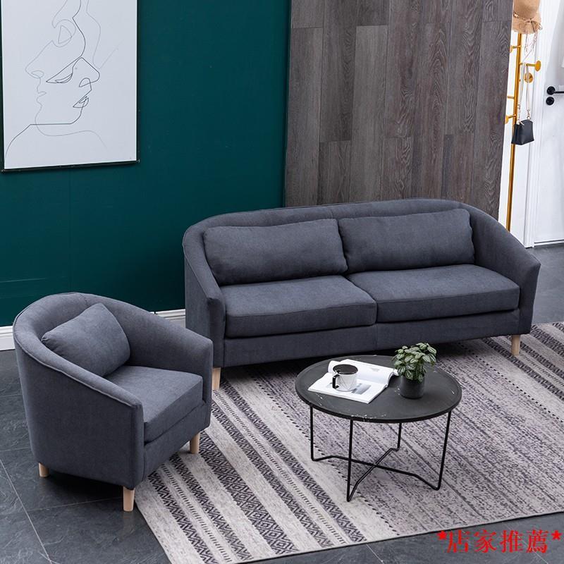 【熱銷推薦】北歐布藝沙發小戶型客廳租房店鋪單雙人三人座組合經濟型現代公寓