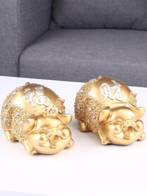 招財擺件招財客廳室內裝飾品開業禮品 創意小豬擺件家居飾品酒櫃玄關擺設 快速出貨交換禮物