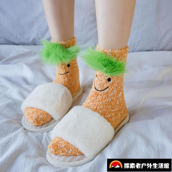 2雙裝 珊瑚絨襪子女中筒襪秋冬季加厚可愛搞怪卡通日系中筒保暖襪【探索者户外】