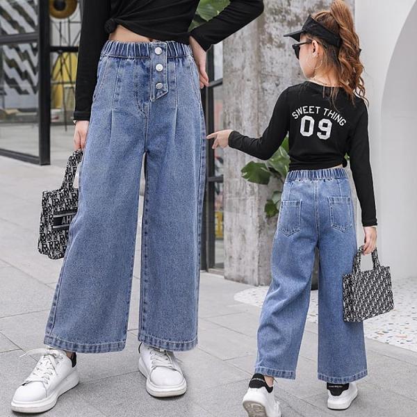女童牛仔寬管褲20新款春秋裝褲子洋氣寬鬆中大童兒童秋款時髦長褲  【夏日新品】
