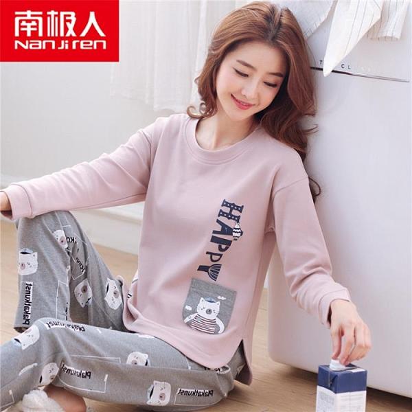 韓版春秋季睡衣女士棉質長袖秋冬款可外穿家居服兩件套裝冬 3C數位百貨