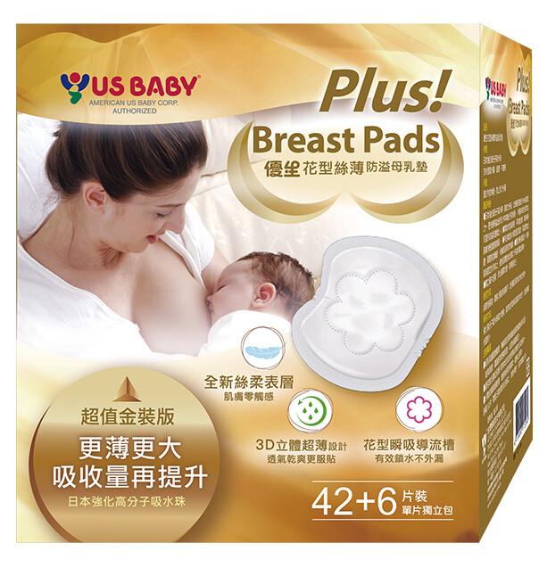 優生花型絲薄防溢母乳墊42+6片 單片獨立包裝