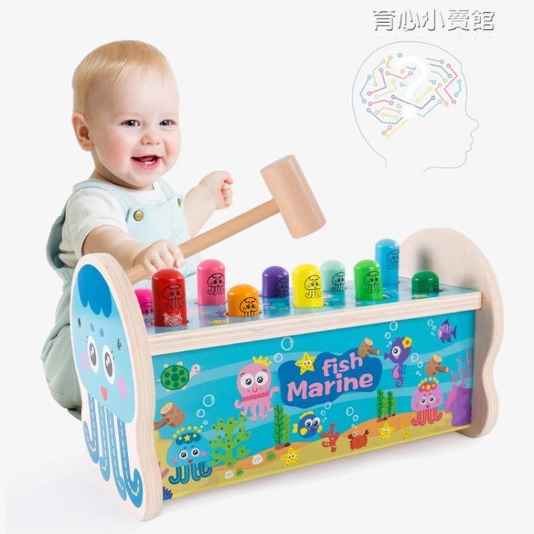 【快速出貨】大號打地鼠嬰幼兒童男孩女孩1-2一3歲半4寶寶敲擊遊戲益智力玩具創時代3C 交換禮物 送禮