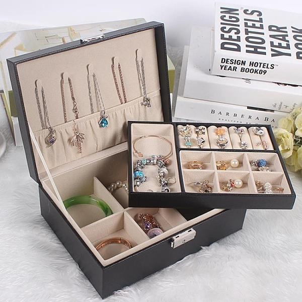 帶鎖雙層首飾盒公主歐式正韓木質飾品耳環首飾簡約耳釘戒指收納盒【免運】