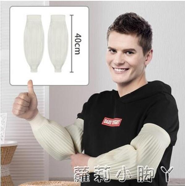 乳膠防水防腐蝕套袖耐油耐酸堿皮袖套橡膠護袖廚房水產袖套加長款 蘿莉新品